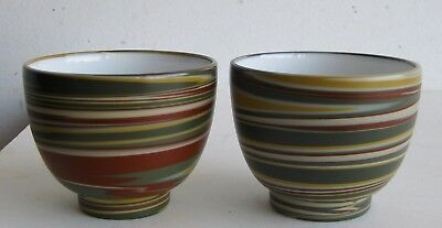 Fine Old Pair of Chinese Yixing Clay Pottery Colorful Marbleized Tea Cups SIGNED