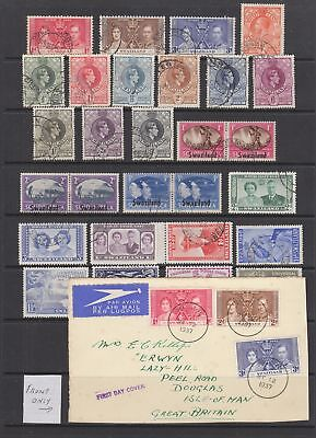 Swaziland KGV - KGVI  collection