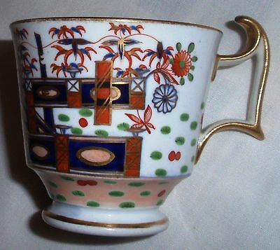 Spode Imari Coffee Can c1790 Pattern No.967