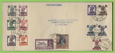 Pakistan 1947 KGVI overprints to 1r on First Day Cover. SCARCE, Partition Year