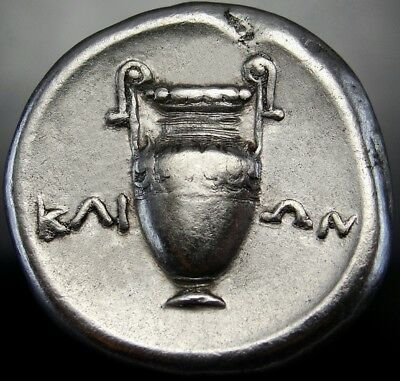 MASTERPIECE BOEOTIA: THEBES, 12 Gr. Silver Stater. Shield. Amphora. Greek Coin.