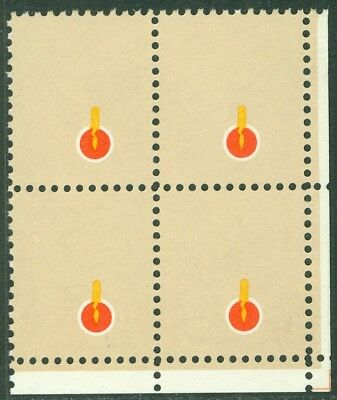 EDW1949SELL : USA 1979 Sc #1610a Block of 4 with Brown omitted. VFMNH Cat $800+