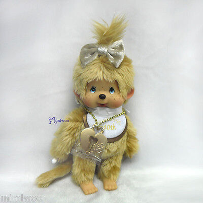 Japan Sekiguchi Monchhichi S Size 40th Anniversary Plush 20cm MCC Gold Girl