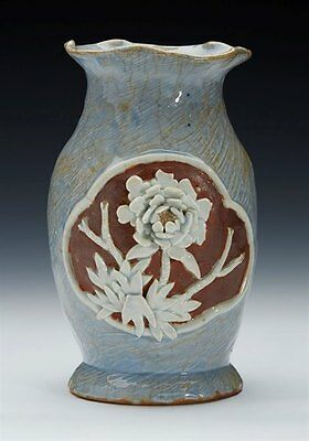 Antique Asian Vase With Carved Hawthorn & Peony 19Th C.