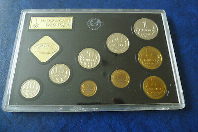1980 Moscow Olympics Coin Set