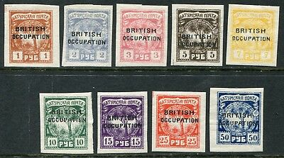 Batum 1920 (19 June) 1r-50r SG 45-53 hinged mint (cat. £19)