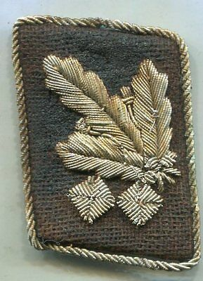 German WW2 Elite Officer Collar Tab