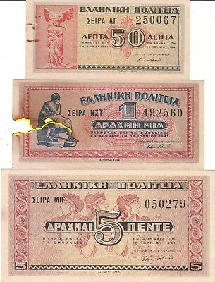 Greece Banknotes - A set of 3 x small drachma banknotes