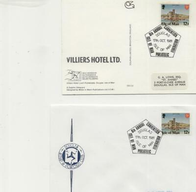Isle of Man  pair 1981 Philatelic Convention Covers with Villiers Hotel cachet