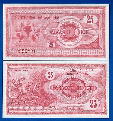 Macedonia P- 2 25 Denar Year 1992 Farmers Uncirculated Banknote