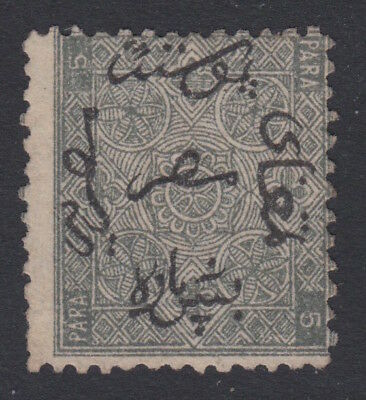 EGYPT - First Issue 1866 - 5pa GREY - SG1