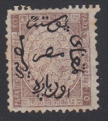 EGYPT - First Issue 1866 - 10pa Brown - SG2