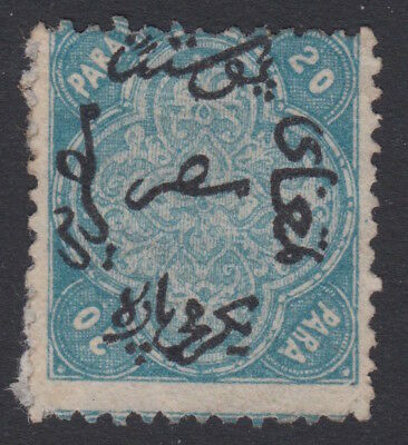 EGYPT - First Issue 1866 - 20pa Blue - SG3w