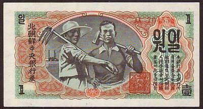 KOREA  1 Won  1947  (Watermark)  UNC