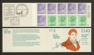 GB Stamps: Decimal Machin Folded Booklet FN1A.