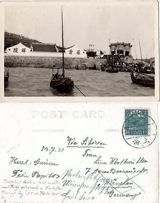 China 1931, buildings people and boats, postcard from Shanghai to Germany. #u12