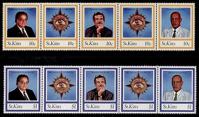 St Kitts 375-6 MNH Order of the Caribbean Community Recipients