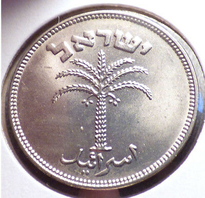 Israel 100 Pruta JE 5714 (1954), XF Coin w/ Palm Tree, 1 Year Subtype, KM 18