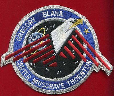 Shuttle Discovery Patch – STS-33  1989 Gregory Blaha Carter Musgrave Thornton