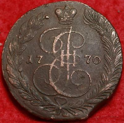 1770 Russia 5 Kopeks Foreign Coin Free S/H