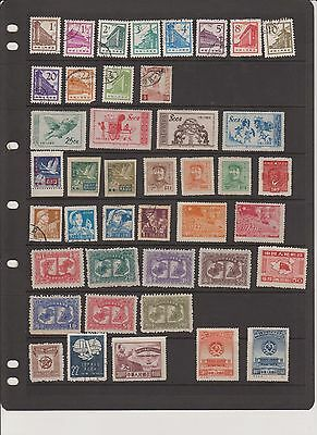 China  Chinese Stamps - 314 stamps on 9.5 pages