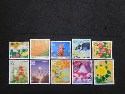 Japan Commemo Stamps ( Japanese Painting ) Used