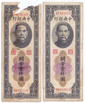 2 x CHINA - P.339. 1,000 Custom Gold Units 1947. F. [+ 1 Bonus P.339. G]