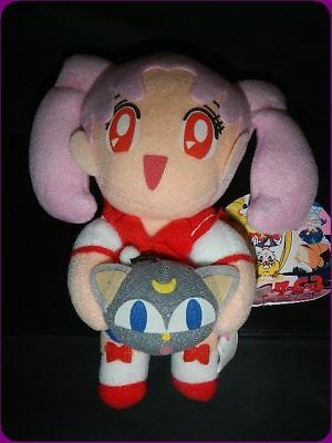 Sailor Moon Chibi Moon Luna P Plush doll banpresto