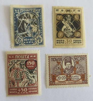 Ukraine 1923 Charity set unused