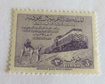 Saudi Arabia  1952 Damman-Riyadh railway 3g unused