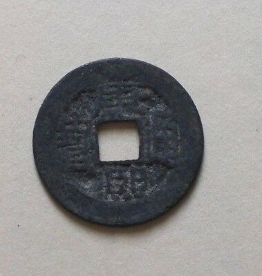 real not copy Chinese coin with a square hole100--400 years 001