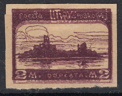 Lithuania, Central Lithuania, Postage Due Stamp With Double Print - Proof?