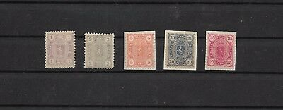 Finland coat of arms mint Scott #25, #26 #28 #29 #30min cat $650 (#8518a)