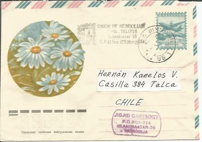Mongolia  Ulaanbaatar to Chile  Flora  Prepaid Stationery Air Letter  Aerogramme