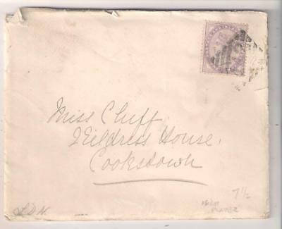 25125 IRELAND 1882 cover 442 VALENTIA cancel to Cookstown Belfast Nthn Railway