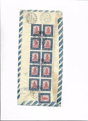 Nepal large multiple on cover (#8582a)
