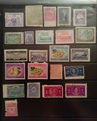Stamps Used Mm Afghanistan