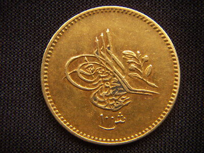 Islamic Arabic Ottoman Empire Egypt Ägypten  Misr Turkey 1255/17 Gold Coin Rare