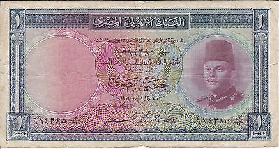 Nice Banknote From Egypt 1 Pound  Year 1951  Rare!!