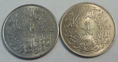 Ah1378 (1958) Saudi Arabia, Ghirsh, Lot Of 2 Coins, High Grade