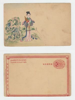 China Old Postcard Hand Painted Chinese Girl Imperial Post !!