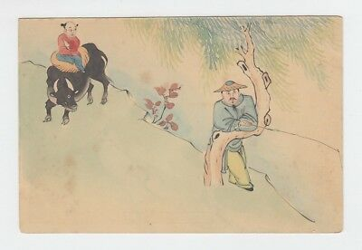 China Old Postcard Hand Painted Chinese Person On Ox Behind Tree  !!