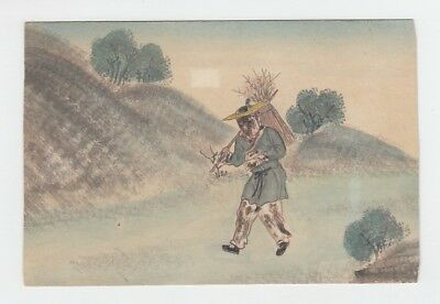 China Old Postcard Hand Painted Chinese Worker Peking 1914 !!