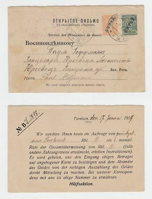 China Old Reply Postcard Chinese Russia Prisoners Post Tientsin 1917 !!