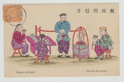 China Old Postcard Hand Painted Itinerant Restaurant Chefoo !!