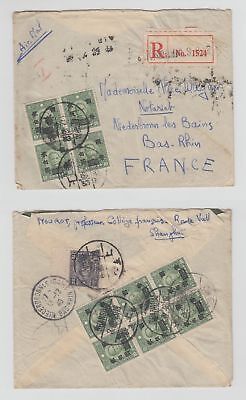 China Old Cover Envelope Shanghai To France 1948 !!