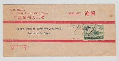 China Old Cover Envelope Catholic Mission Lanchow To Germany 1936 !!