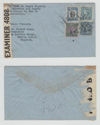 China Old Cover Envelope Chungking Via Boac To England !!
