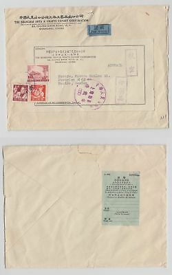China Old Cover Shanghai Arts Corporation Douane Shanghai To Sweden 1885 !!