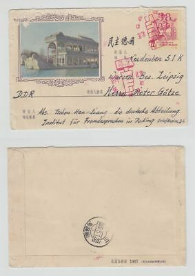 China Old Cover Envelope Labour Day Peking To East Germany 1957 !!